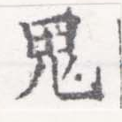 HNG026-0393