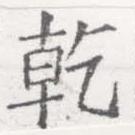 HNG026-0426