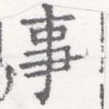 HNG026-0427