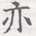 HNG026-0430