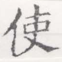 HNG026-0438