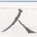 HNG026-0448