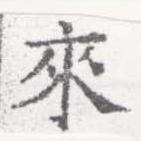 HNG026-0453