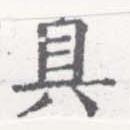 HNG026-0463