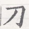 HNG026-0478