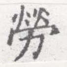 HNG026-0482