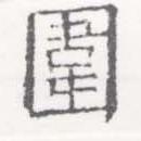 HNG026-0515
