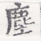 HNG026-0517
