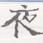 HNG026-0535