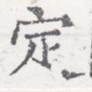 HNG026-0546