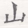 HNG026-0567