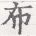 HNG026-0572