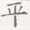 HNG026-0573