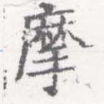HNG026-0607