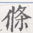 HNG026-0650