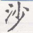 HNG026-0728a