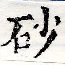 HNG026-0728b