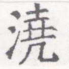 HNG026-0731