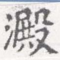 HNG026-0739