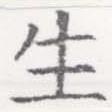 HNG026-0761