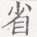 HNG026-0779