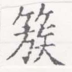HNG026-0805