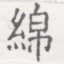HNG026-0814