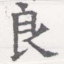 HNG026-0840