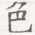 HNG026-0841