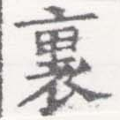 HNG026-0875