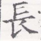 HNG026-0917