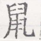 HNG026-0948