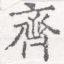 HNG026-0949