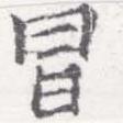 HNG026-0951a