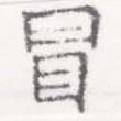 HNG026-0951b