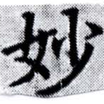 HNG027-0030