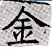 HNG027-0128