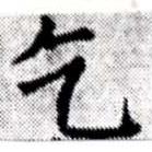 HNG027-0159