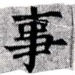 HNG027-0161