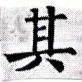 HNG027-0188