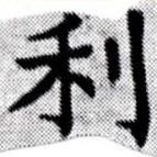 HNG027-0196