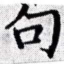 HNG027-0213