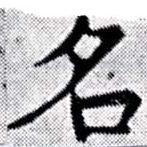 HNG027-0224