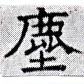 HNG027-0231