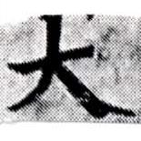 HNG027-0241