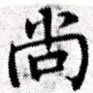 HNG027-0257