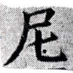 HNG027-0259