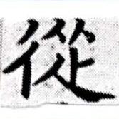 HNG027-0271
