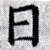 HNG027-0312