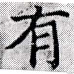 HNG027-0315